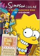"""""""The Simpsons"""" - Hungarian DVD cover (xs thumbnail)"""