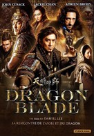 Tian jiang xiong shi - French DVD cover (xs thumbnail)