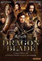 Tian jiang xiong shi - French DVD movie cover (xs thumbnail)