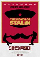 The Death of Stalin - South Korean Movie Poster (xs thumbnail)