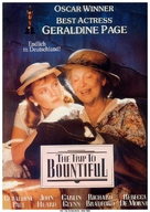 The Trip to Bountiful - German Movie Poster (xs thumbnail)