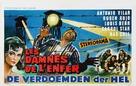 Embajadores en el infierno - Belgian Movie Poster (xs thumbnail)