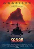 Kong: Skull Island - Latvian Movie Poster (xs thumbnail)