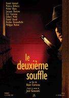 Le deuxième souffle - French Movie Poster (xs thumbnail)