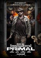 Primal - Thai Movie Poster (xs thumbnail)