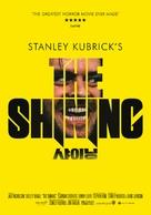 The Shining - South Korean Re-release poster (xs thumbnail)