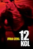 12 Rounds - Czech DVD cover (xs thumbnail)