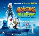 Monsters vs. Aliens - Portuguese Movie Poster (xs thumbnail)