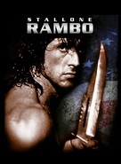 First Blood - DVD cover (xs thumbnail)