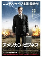 Lord Of War - Japanese Advance movie poster (xs thumbnail)