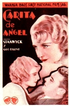Baby Face - Spanish Movie Poster (xs thumbnail)