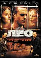 Leo - Bulgarian Movie Cover (xs thumbnail)