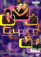 """Coupling"" - Turkish DVD movie cover (xs thumbnail)"