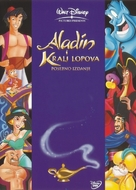 Aladdin And The King Of Thieves - Croatian DVD movie cover (xs thumbnail)