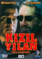 Red Serpent - Turkish DVD cover (xs thumbnail)