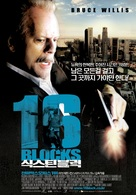 16 Blocks - South Korean Movie Poster (xs thumbnail)