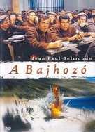 La scoumoune - Hungarian DVD cover (xs thumbnail)