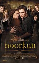 The Twilight Saga: New Moon - Estonian Movie Poster (xs thumbnail)