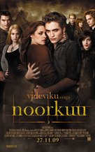 The Twilight Saga: New Moon - Estonian Movie Poster (xs thumbnail)