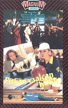 Je suis timide... mais je me soigne - Finnish VHS movie cover (xs thumbnail)