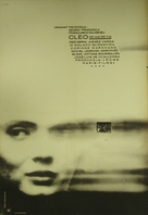 Cléo de 5 à 7 - Polish Movie Poster (xs thumbnail)