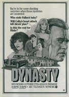 """Dynasty"" - poster (xs thumbnail)"