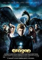 Eragon - Turkish Movie Poster (xs thumbnail)