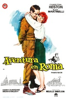 The Pigeon That Took Rome - Spanish Movie Poster (xs thumbnail)