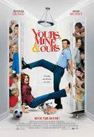 Yours, Mine & Ours - Movie Poster (xs thumbnail)