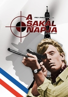 The Day of the Jackal - Hungarian DVD cover (xs thumbnail)