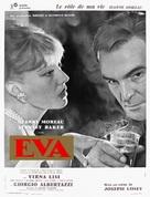 Eva - French Movie Poster (xs thumbnail)