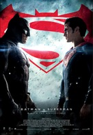 Batman v Superman: Dawn of Justice - Greek Movie Poster (xs thumbnail)