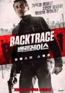 Backtrace - South Korean Movie Poster (xs thumbnail)