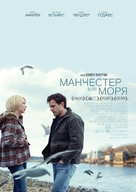 Manchester by the Sea - Russian Movie Poster (xs thumbnail)