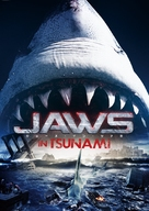Malibu Shark Attack - Japanese Movie Cover (xs thumbnail)