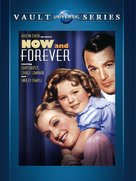 Now and Forever - DVD cover (xs thumbnail)