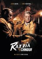 Razzia sur la Chnouf - French Movie Poster (xs thumbnail)
