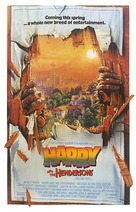 Harry and the Hendersons - Movie Poster (xs thumbnail)