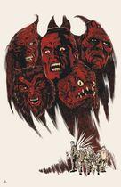 The Monster Squad - Canadian Key art (xs thumbnail)