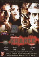 Khakee - British DVD cover (xs thumbnail)