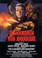 The Guns of Navarone - German Movie Poster (xs thumbnail)