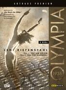 Olympia 1. Teil - Fest der Völker - German Movie Cover (xs thumbnail)