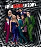 """The Big Bang Theory"" - Brazilian Movie Cover (xs thumbnail)"