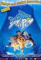 Hjælp, jeg er en fisk - Spanish Movie Poster (xs thumbnail)