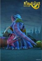 Khan Kluay 2 - Thai Movie Poster (xs thumbnail)