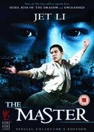 Lung hang tin haa - British DVD cover (xs thumbnail)