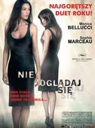 Ne te retourne pas - Polish Movie Poster (xs thumbnail)