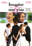 Imagine Me & You - Dutch Movie Poster (xs thumbnail)