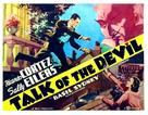 Talk of the Devil - Movie Poster (xs thumbnail)