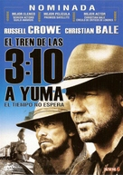 3:10 to Yuma - Argentinian DVD movie cover (xs thumbnail)